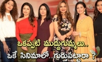 Kitty Party Telugu Movie logo launched
