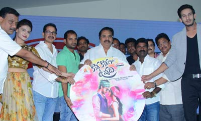 'Kotha Kothaga Unnadi' Audio Launch