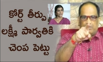 Court decision on Lakshmi's NTR