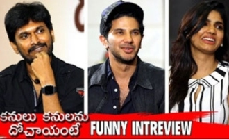 Kanulu Kanulanu Dochayante Movie Interview