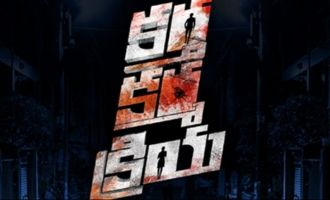 Nagu Gavara's crime drama is 'Kartha Karma Kriya'