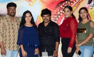 'Kobbari Matta' Song Launch