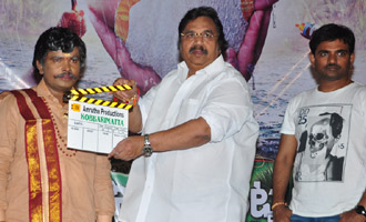 'Kobbari Matta' Movie Launch