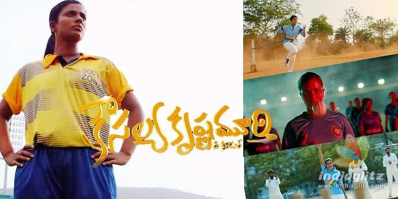 Kousalya Krishnamurthy Trailer: Rise Of A Poor Fathers Girl