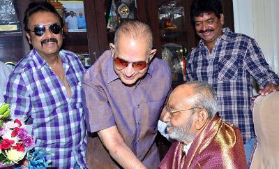 Superstar Krishna Meets Dadasaheb Phalke Awardee K Viswanath