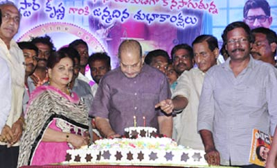 Superstar Krishna's Birthday Celebrations