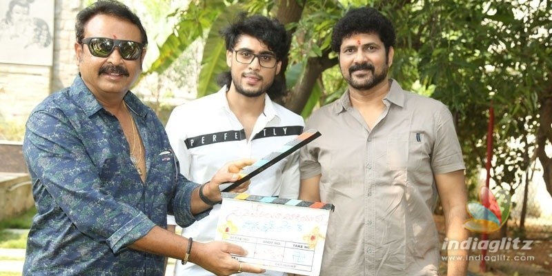 Sharan The Light Kumar, a member of Krishna-Vijaya Nirmalas family, to debut in Ramachandra Vattikuttis direction. Movie launched!
