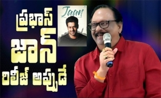 Krishnam Raju Announced Prabhas Next Movie Story And Release Details