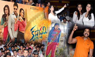 'Krishnashtami' Public Review