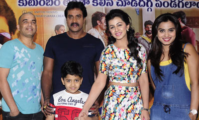 'Krishnashtami' Success Meet