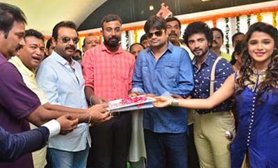 'Krishna Rao Super Market' Movie Launch
