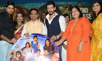 'KS 100' Audio Launch