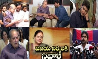 Celebs pay homage to Vijaya Nirmala