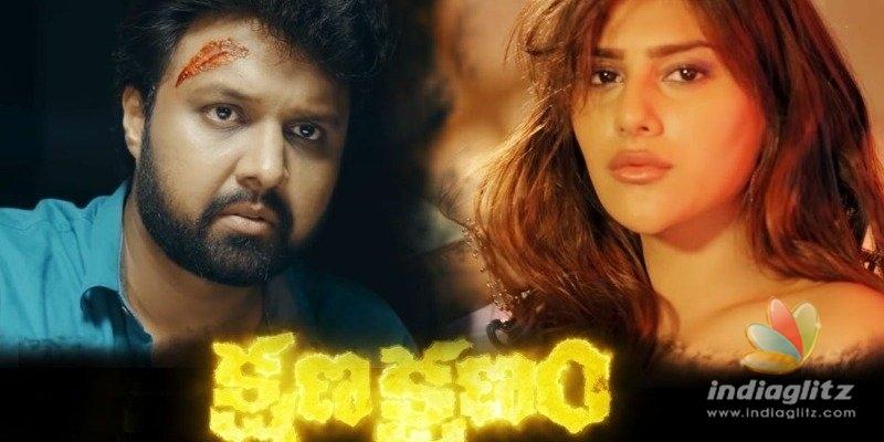 Kshana Kshanam Trailer: Hero has a confusing story!