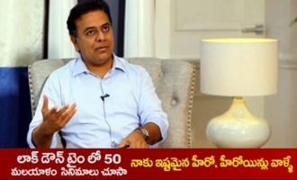 KTR Superb Words About Films Malayalam