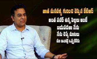 KTR talks about Thatha-Manavallu