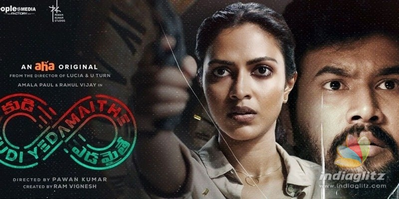 Kudi Yedamaithe Trailer: Repeat mode confuses cop, delivery boy