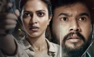 'Kudi Yedamaithe' Trailer: Repeat mode confuses cop, delivery boy