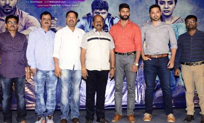 'Kuthumba Katha Chitram' Press Meet