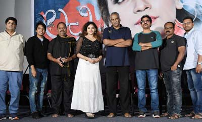 'Lacchi' Song Launch