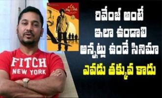 Evadu Thakkuva Kaadu will be a gripping revenge drama: Lagadapati Sridhar