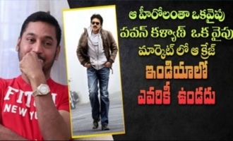 That happens only for a Pawan Kalyan film in India: Lagadapati Sridhar