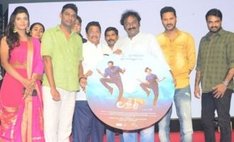 'Lakshmi' Audio Launch