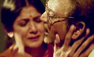 'Lakshmi's NTR' gets a new release date
