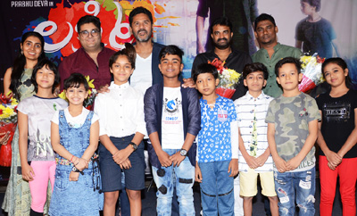 'Lakshmi' Teaser Launch
