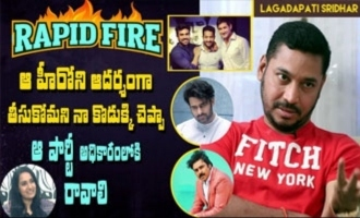 Rapid Fire - Lagadapati Sridhar on Sr NTR