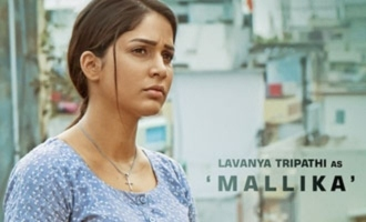 Lavanya Tripathi as Mallika in 'Chaavu Kaburu Challaga'