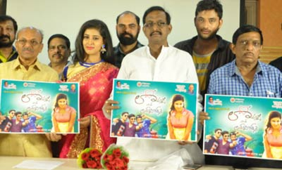 'Lavanya With Love Boys' Poster Launch