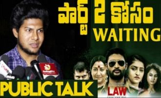 LAW Movie Public Talk