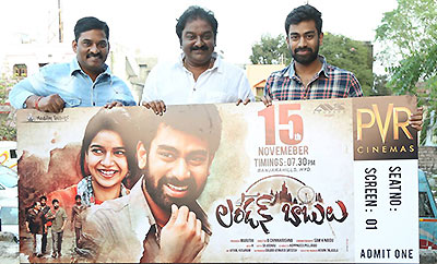 VV Vinayak Launches London Babulu Movie Ticket