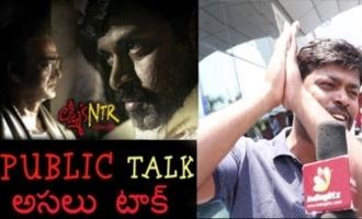 Lakshmi's NTR Public Talk