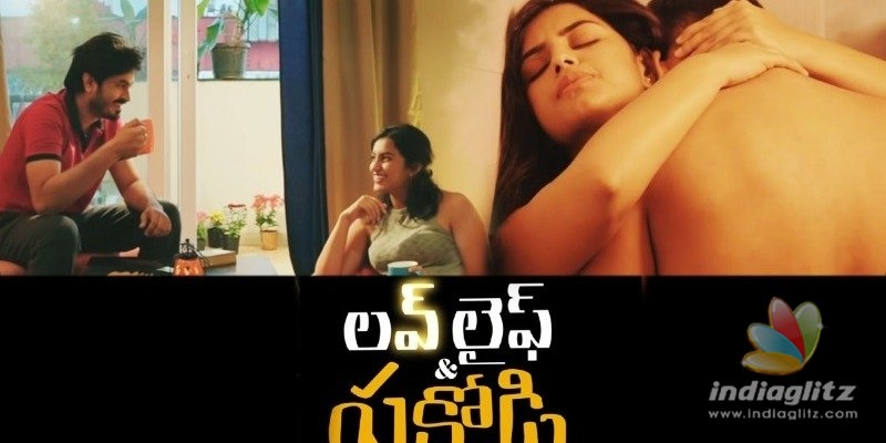 Love Life And Pakodi Trailer: Relationship drama with oddities in the mix