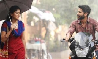 'లవ్ స్టోరి' సెప్టెంబర్ 24న విడుదల