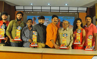 'Lavanya With Love Boys' Platinum Disc Function
