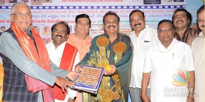 86 వసంతాల తెలుగు సినిమా పుస్తకం 200 ప్రతులు మా నటీనటుల సంఘంకు బహూకరణ