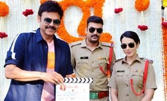 MAA Aai Productions '22' Movie Launch