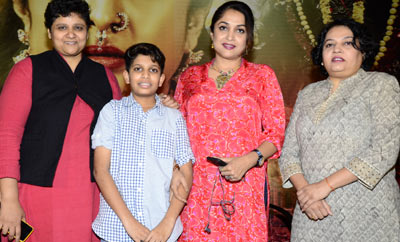 'Maatangi' Trailer Launch