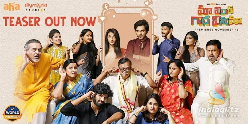 Maa Vintha Gaadha Vinuma teaser is out!