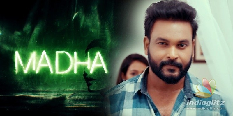Madha Trailer: Condemned woman has to save herself