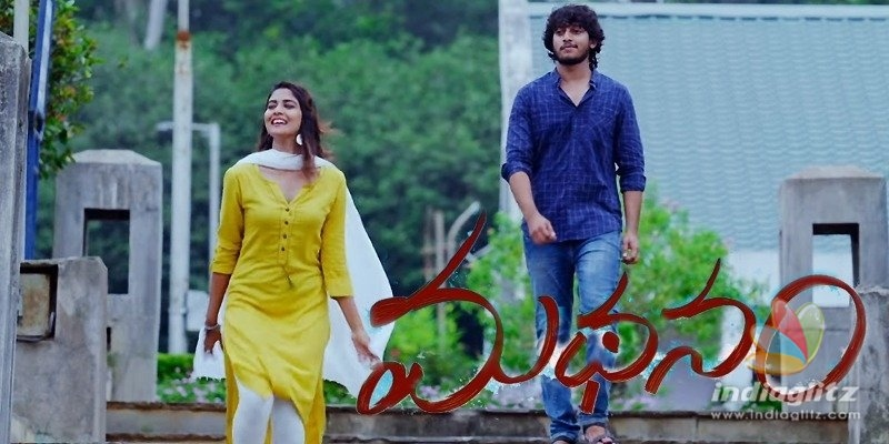 Madhanam Teaser: An unconventional story