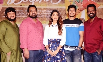 'Madhanam' Teaser Launch