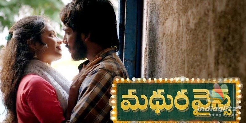 Madhura Wines Trailer: Drunkards love story