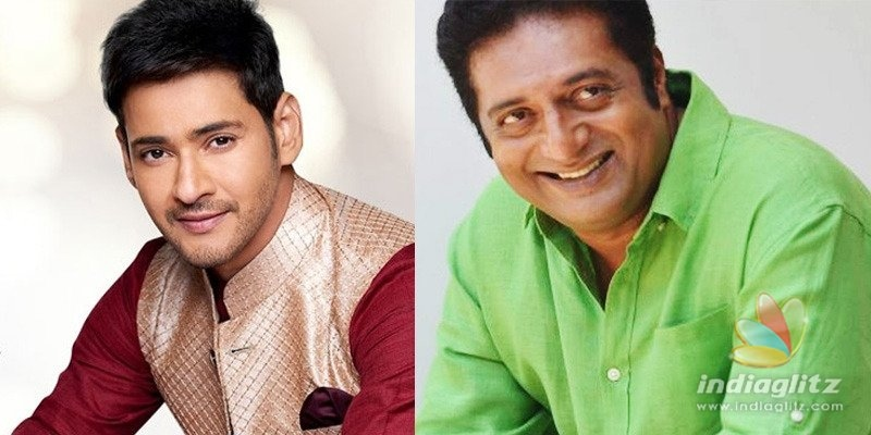 Mahesh Babu to Prakash Raj: Will wait for your interesting narrative