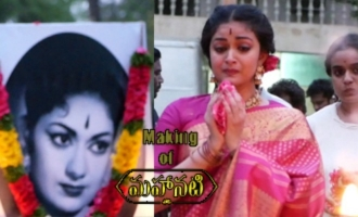Mahanati Making