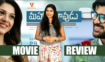 MAHANUBHAVUDU Movie Review