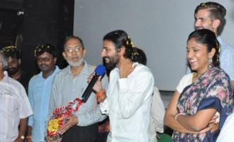 'Mahanati' Success Tour @ Naaz Theater Guntur